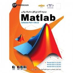 مجموعه نرم افزار محاسبات ریاضی_Matlab Collection Part-1 Ver.3