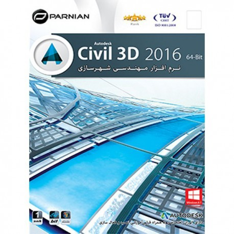 Autodesk Civil 3D 2016