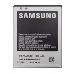 باطری اصلی SAMSUNG Galaxy S II I9100, EBF1A2GBU