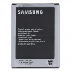باطری اصلی SAMSUNG I9200 GALAXY MEGA 6.3, B700BC