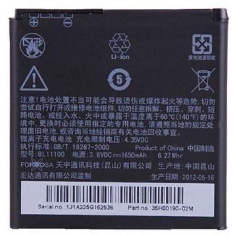 باطری اصلی HTC Desire V , BL11100