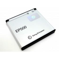 باطری اصلی سونی اریکسون EP500