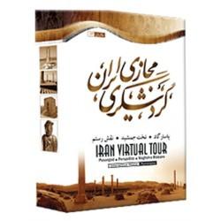 گردشگری مجازی ایران