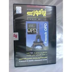آموزش زبان فرانسه پر آموزی توسط فرهنگ تصویری آکسفورد