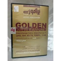 آموزش زبان پرآموزی طلایی