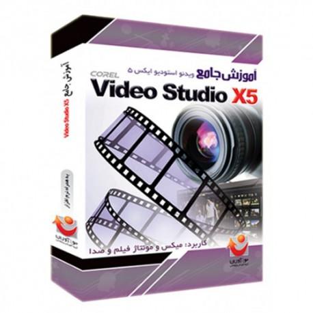 آموزش Video Studio X5