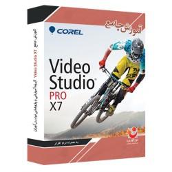 آموزش Video Studio X7