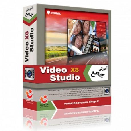 آموزش Video Studio X8