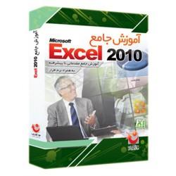 آموزش Excel 2010