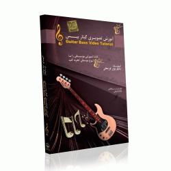 آموزش تصویری ساز گیتار بیس سطح مقدماتی