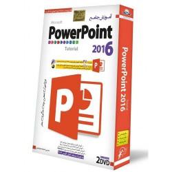 آموزش پاورپوینت 2016 PowerPoint