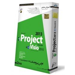 آموزش ام اس پروجکت 2013 , MS Project به همراه ویزیو , Visio