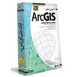 آموزش جامع آرک جی آی اس , ArcGIS