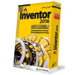 آموزش اینونتور 2016 , Inventor