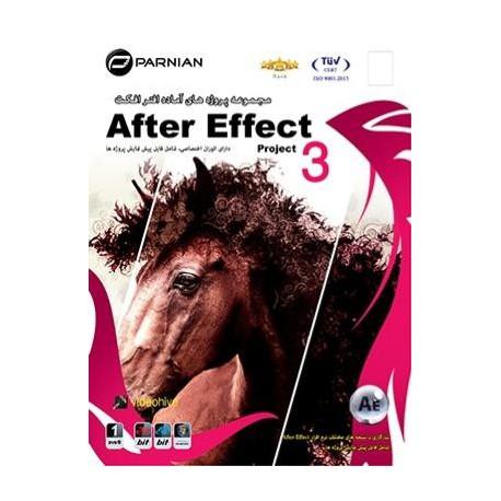 پروژه های آماده افتر افکت(3)_ After Effects Projects NO.3
