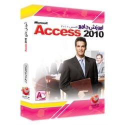 آموزش اکسس Access 2010