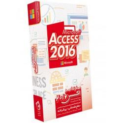 صفر تا صد آموزش اکسس 2016 Access