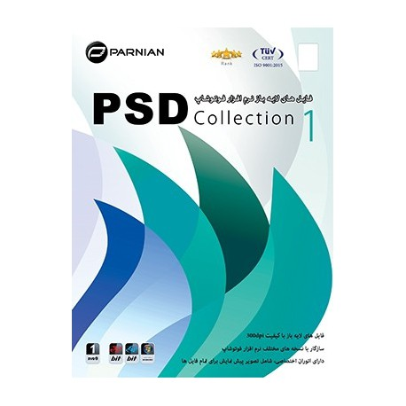 PSD Collection NO.1