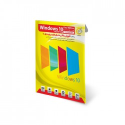 Windows 10 Final Edition Enterprise TH2 Build 586 + eLearning