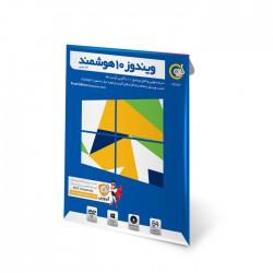 Windows 10 Smart Edition 64bit
