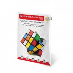 Gerdoo SQL Collection Vol 2