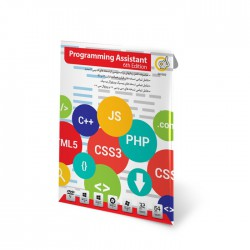 Programming Assistant 6th Edition