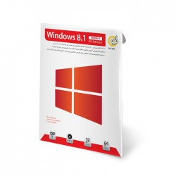 Windows 8.1 Update 3 All Edition