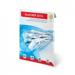 Revit MEP 2016