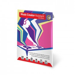 Music Creator Assistant 5th Edition