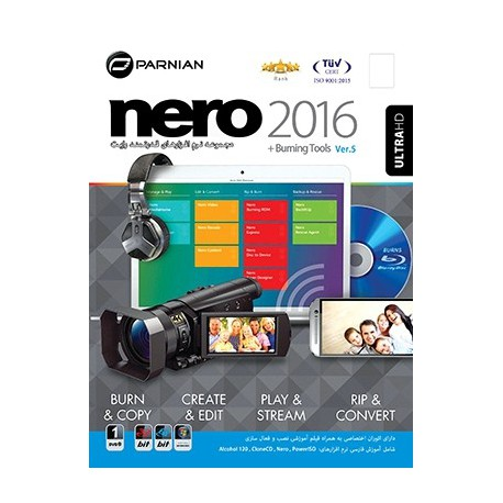 Nero 2016 + Burning Tools .Ver.5