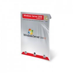 Microsoft Windows Server 2008 R2 with SP1