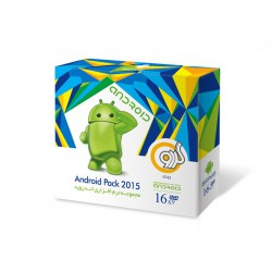 Gerdoo Android Package