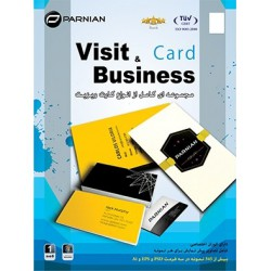 Visit Cart & Business Card