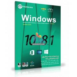 ویندوز 8.1 و 10 به همراه آموزش