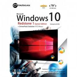 ویندوز 10 مخصوص بازی + درایور پک