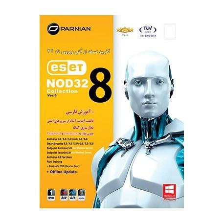 ESET NOD32 8.0 + Collection