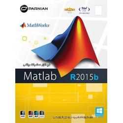 نرم افزار محاسبات پیشرفته ریاضی Matlab R2015b x86 x64