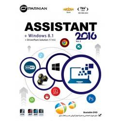 اسیستنت 2016 بهمراه ویندوز 8.1.3 و درایور , Assistant 2016 + Windows 8.1 & DriverPack Solution 17.3.1 Ver.2