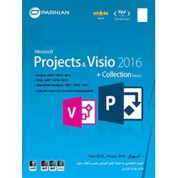 مایروسافت پراجکت و ویزیو 2016 , Projects & Visio 2016 & Collection Ver.2