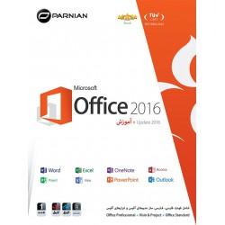 آموزش 2016 آپدیت جدید , Office 2016 Update 2016