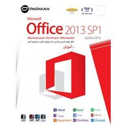 آفیس 2016 سرویس پک 1 , Office 2013 SP1 Update 2016