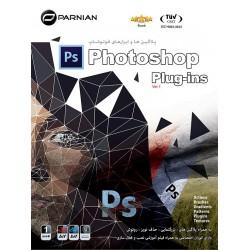 پلاگین ها و ابزارهای فوتوشاپ , Adobe Photoshop Plug-ins Ver.1