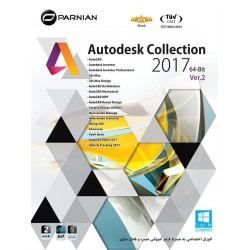 مجموعه نرم افزارهای اتودسک , Autodesk Collection 2017