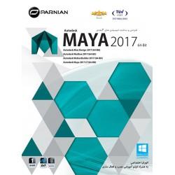 طراحی و ساخت انیمیشن های 3 بعدی , Maya 2017 & LT 64-Bit