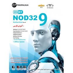 آنتی ویروس ناد 32 همراه با آموزش فارسی , ESET NOD32 9.0 & Collection Ver.9