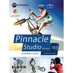میکس و مونتاژ فیلم , Pinnacle Studio Ultimate 19.1 & Collection Ver.5