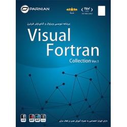 برنامه نویسی ویژوال و کامپایلر فرترن , Visual Fortran Collection Ver.1