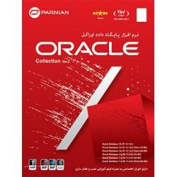 نرم افزار پایگاه داده اوراکل , Oracle Collection