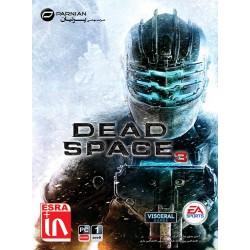 بازی فضای مرده 3 , Dead Space