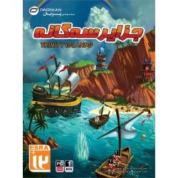 بازی ایرانی جزایر سه گانه Trinity Island